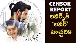 Raj Taruns Lover Movie Censor Report | Raj Tarun, Riddhi Kumar | Annish Krishna | Dil Raju #Lover