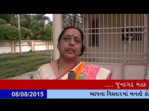 08-08-2015,SANJUBABA NEWS,IVN MEDIA,IVN24NEWS,GUJARATI VIDEO