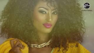Ethiopian Nonstop Music Mix KanaTunes Presents New Ethiopian Music 2017