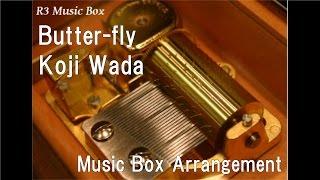 "Butter-fly/Koji Wada [Music Box] (Anime ""Digimon Adventure"" OP)"