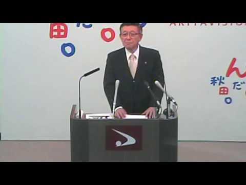 平成29年1月4日「知事記者会見」