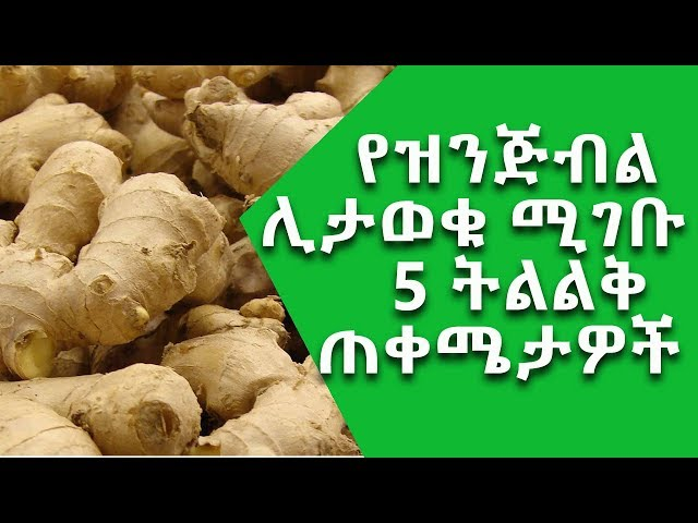 5 Things You Should Know about Ginger