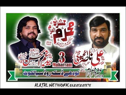 live Ashra Muharram | 3 Muharram 2019 | Imam Bargah Jageer e Ali Akber as Lodhay Daska Road Sialkot