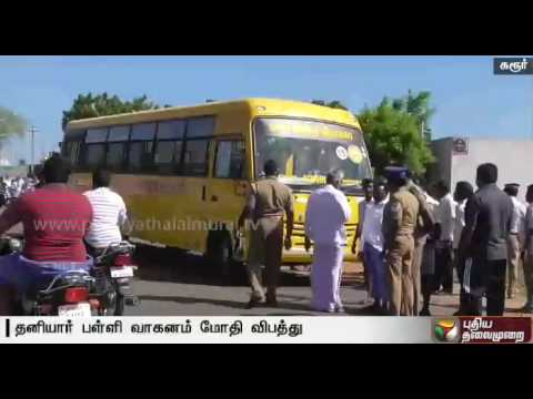 Fifth standard student killed, sister injured in a road accident at Karur