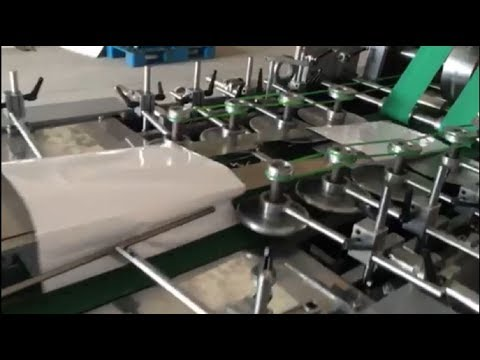 Paper Bag Making Machine Price -  Fully Automatic Sheet Feed Paper Bag Making Machine Manufacturer