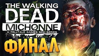 Прохождения игры ходячие мертвецы эпизод 3