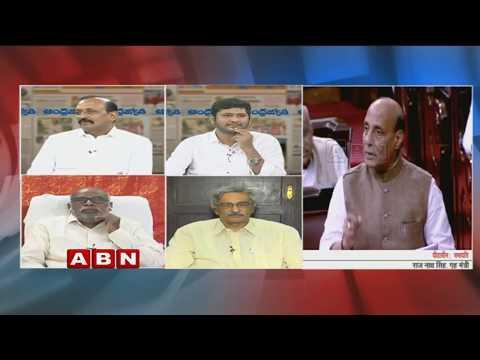 Debate on G V L Narasimha Rao comments on AP special status in Rajya sabha | Public Point | Part 1