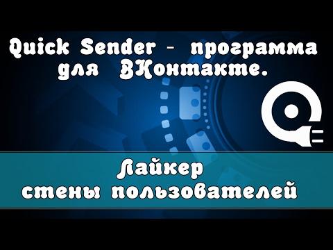 Рабочие прокси socks5 украины для твиттера