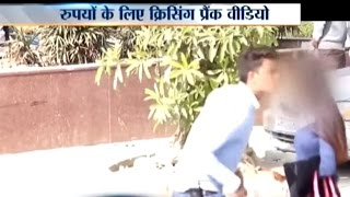 Crazy Sumit who uploaded Kissing Prank Video on Youtube Arrested by Delhi Police