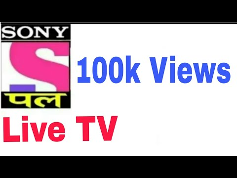 Watch Sony Pal Live TV on your Android Phone thumbnail