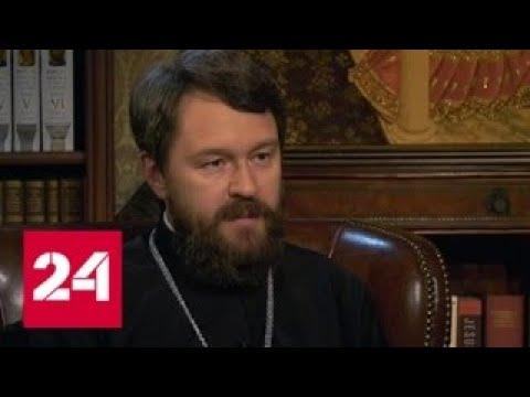 """Программа """"Церковь и мир"""" от 7 апреля  2018 года - Россия 24"""