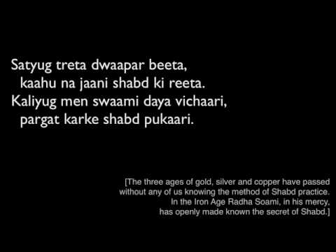 Arti : karoon Binati Do'u Kar Jori......rssb:saki video