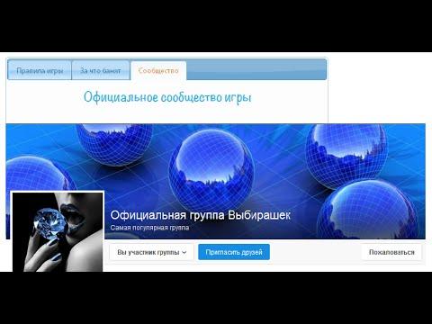 "1 год Группе ""Лабиринты игры"" ( 21 апреля 2015 г )"