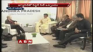 CM Chandrababu Naidu To Visit Davos World Economic Summit
