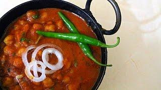 Channa Masala/ Kondai Kadalai Masala Restaurant Style