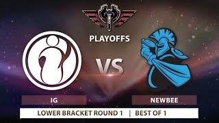 IG vs Newbee Playoffs | Bo1 | MDL Changsha Major: Playoffs