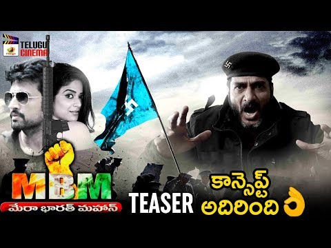 Mera Bharth Mahan Movie TEASER | Akhil Karthik | Priyanka Sharma | #MBM | Telugu Movie Trailers