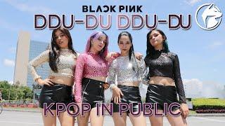 [KPOP IN PUBLIC MEXICO] DDU-DU DDU-DU (뚜두뚜두 ) - BLACKPINK (블랙핑크) DANCE COVER  by MadBeat Crew