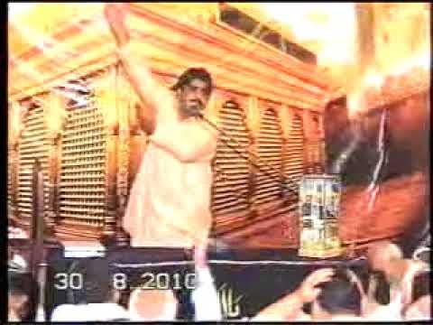 Zakir Ch Ghazanfar Abbas Gondal Shahdat Moula Ali a s Hadali Dina   YouTube