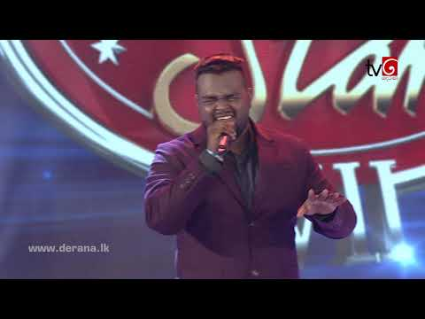Dream Star Season 07 | Final 24 ( 02nd Group ) Deshan Nirmala Wilgei ( 19 - 08 - 2017 )