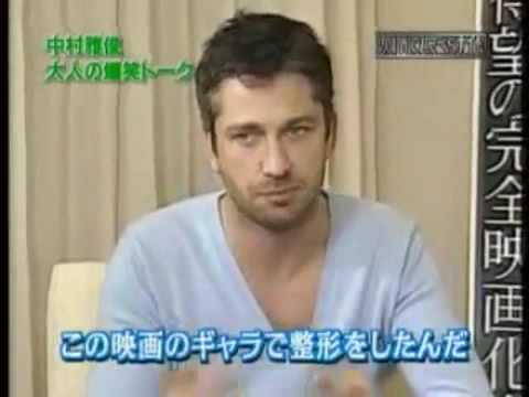 Gerard Butler kissing Emmy Rossum The Phantom of the Opera interview in Japan
