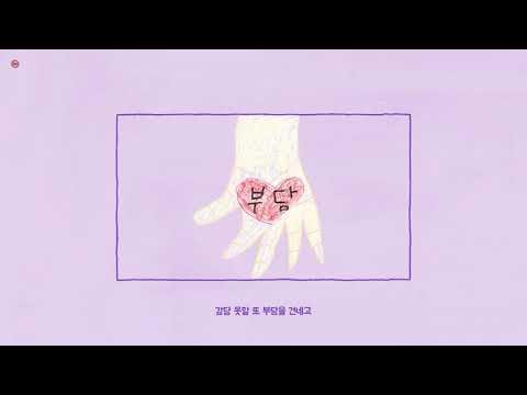 Download VIETSUB 소연SOYEON - '애정결핍The loveless' Drawing  Mp4 baru