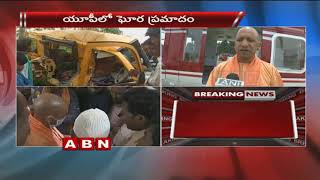 13 Students Lost Life In Train-Bus Collision At Kushinagar | UP CM Adityanath Orders Probe | ABN