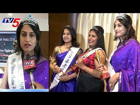 Mrs Urban India 2018 And Mrs Urban Hyderabad 2018 Winners Press Meet | TV5 News