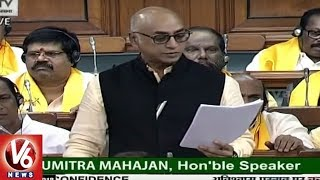 No Confidence Motion In Parliament | Galla Jayadev Gives 'Shaarp' To BJP Govt
