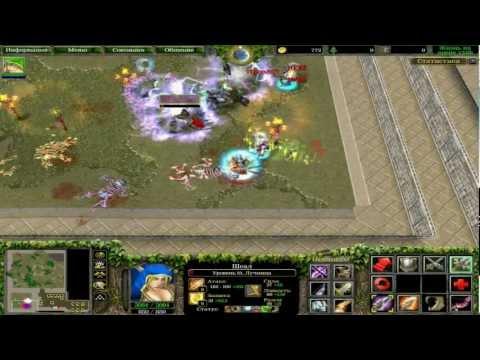 Warcraft 3 карта Life in Arena 2.6b финал Лучница