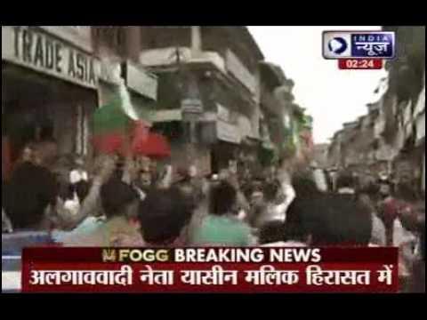 Separatist leader Yasin Malik arrested in Srinagar for making political accusations