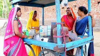 || COMEDY VIDEO || कजली के गोलगप्पा ~ मजेदार भोजपुरी कॉमेडी वीडियो |MR Bhojpuriya