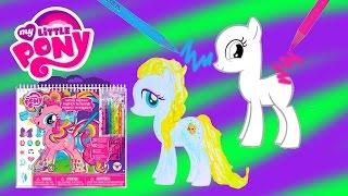 My Little Pony Sketch Portfolio Create Custom MLP Ponies Art Drawing Set Video Cookieswirlc