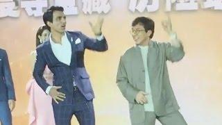 download lagu Jackie Chan's Crazy Dance On Daler Mehndi's Tunak Tunak gratis