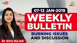 Weekly News | 7th to 12th January 2019  | Current Affairs