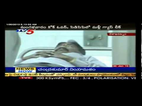 Accident In Visakha Steel Plant -TV5. Photo,Image,Pics-