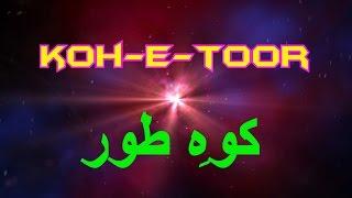 Koh e Toor (Mount Sinai), Egypt  (Travel Documentary in Urdu Hindi)