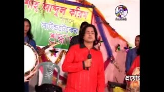Download Sharif Uddin - Gaan Gai Amar Monre Bujhai | Bosonto Batashe | Soundtek 3Gp Mp4