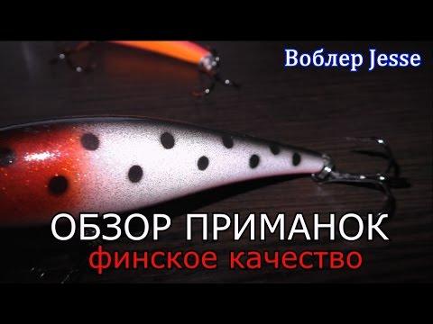каталог воблеров на ютубе видео обзор