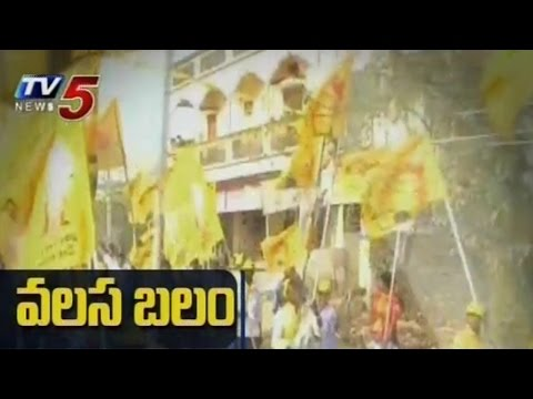 T-TDP Plan to Join Other Party Members : TV5 News