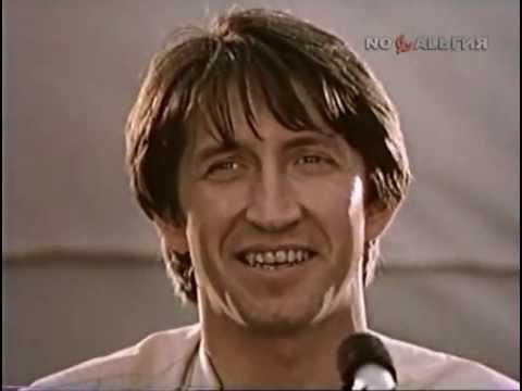 Митяев Олег - Изгиб гитары желтой