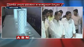 Speaker Kodela Sivaprasad and Minister Narayana watches Blue Prints of Assembly Secretariat