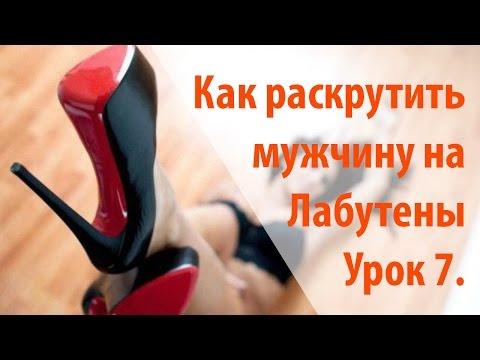 kak-zanyatsya-seksom-odnoy-doma