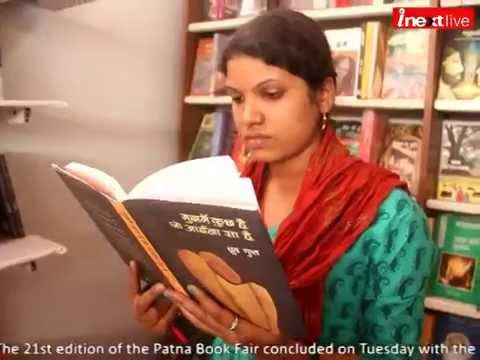 21st Patna Book Fair concludes, books lovers to wait for next year