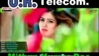 Sundori Asif  Bangla Song 2016.U.K Telecom.