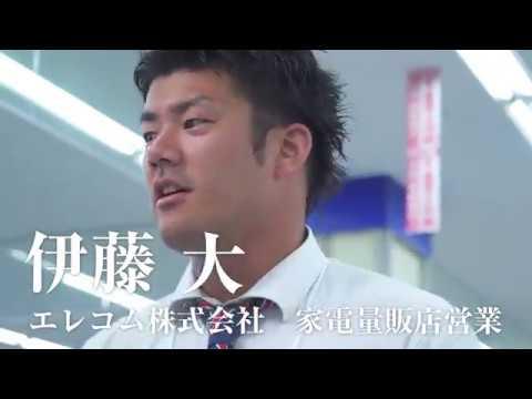 ネットで見つけた日本人のイケメン 110文也 YouTube動画>4本 ->画像>219枚