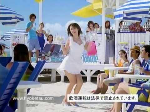 CM 深田恭子 氷結 透明ダンス篇 kirin キリン