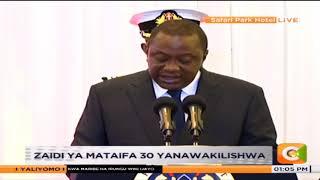 Rais Uhuru kenyatta ahudhuria kongamano hilo la kwanza la kuboresha masomo