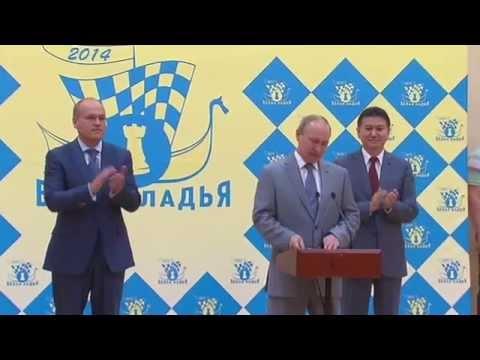 Vladimir Putin at the Belaya Ladya national chess tournament