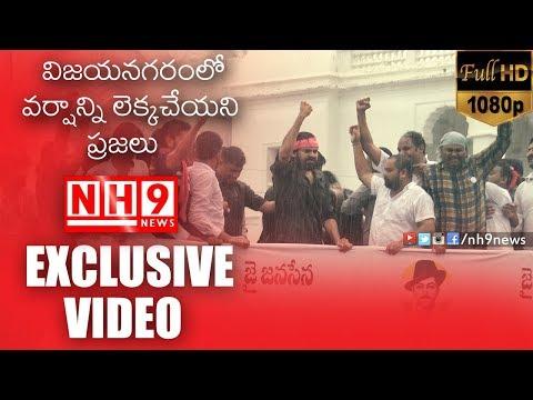 Pawan Kalyan Craze in Vizianagaram || NH9 News Exclusive video of Pawan Kalyan